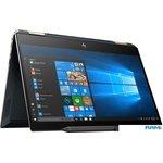 Ноутбук HP Spectre x360 13-ap0007ur 5MN72EA