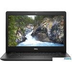 Ноутбук Dell Vostro 14 3481-7232