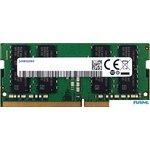 Оперативная память Samsung 16GB DDR4 SODIMM PC4-21300 M471A2K43CB1-CTD