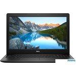 Ноутбук Dell Inspiron 15 3595-1796