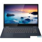 Ноутбук Lenovo IdeaPad C340-14IWL 81N400LNRU
