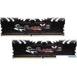 Оперативная память G.Skill Flare X 2x16GB DDR4 PC4-25600 F4-3200C16D-32GFX