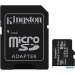 Карта памяти Kingston Canvas Select Plus microSDXC 64GB (с адаптером)