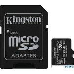 Карта памяти Kingston Canvas Select Plus microSDXC 128GB (с адаптером)