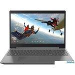 Ноутбук Lenovo V155-15API 81V50015PB