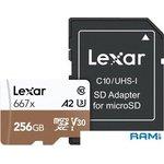Карта памяти Lexar LSDMI256B667A microSDXC 256GB + адаптер