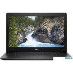 Ноутбук Dell Vostro 15 3590-7599