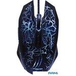 Игровая мышь Hama uRage Illuminated 2