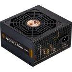 Блок питания Zalman GigaMax ZM750-GVII