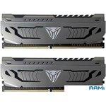 Оперативная память Patriot Viper Steel Series 2x4GB DDR4 PC4-25600 PVS48G320C6K