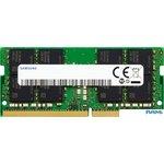 Оперативная память Samsung 32GB DDR4 SODIMM PC4-21300 M471A4G43MB1-CTD