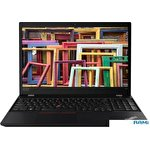 Ноутбук Lenovo ThinkPad T590 20N40057RT