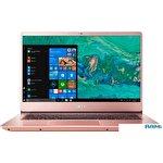 Ноутбук Acer Swift 3 SF314-58-316M NX.HPSER.006