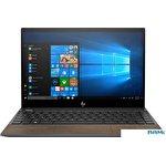 Ноутбук HP ENVY 13-aq1005ur 8KH00EA