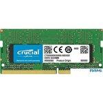 Оперативная память Crucial 16GB DDR4 SODIMM PC4-25600 CT16G4SFD832A