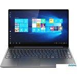 Ноутбук Lenovo Yoga S740-15IRH 81NX003JRU