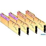 Оперативная память G.Skill Trident Z Royal 4x16GB PC4-28800 F4-3600C16Q-64GTRGC