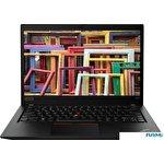 Ноутбук Lenovo ThinkPad T490s 20NX007ART