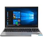 Ноутбук Lenovo ThinkPad E15 20RD0012RT