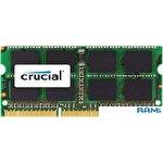 Оперативная память Crucial 8GB DDR3 SO-DIMM PC3-12800 (CT102464BF160B)