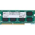 Оперативная память G.Skill 4GB DDR3 SODIMM PC3-12800 F3-1600C11S-4GSL