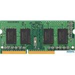 Оперативная память Kingston 4GB DDR3 SODIMM PC3-10600 KCP313SS8/4