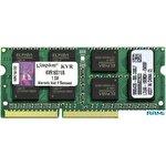 Оперативная память Kingston ValueRAM 8GB DDR3 SO-DIMM PC3-12800 (KVR16S11/8)