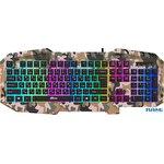 Клавиатура Ritmix RKB-550