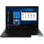 Рабочая станция Lenovo ThinkPad P14s Gen 1 20S40017RT