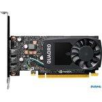 Видеокарта PNY Nvidia Quadro P400 V2 2GB GDDR5 VCQP400V2-PB
