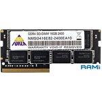 Оперативная память Neo Forza 16GB DDR4 SODIMM PC4-19200 NMSO416E82-2400EA10