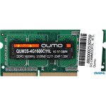 Оперативная память QUMO 4GB DDR3 SODIMM PC3-12800 QUM3S-4G1600C11L