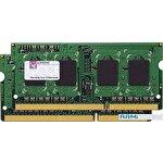 Оперативная память Kingston ValueRAM 2x4GB KIT DDR3 SO-DIMM PC3-10600 (KVR13S9S8K2/8)