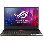 Игровой ноутбук ASUS ROG Zephyrus S17 GX701LWS-HG077T