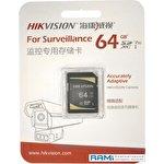 Карта памяти Hikvision P10 SDXC HS-SD-P10/64G 64GB