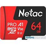 Карта памяти Netac P500 Extreme Pro 64GB NT02P500PRO-064G-R + адаптер