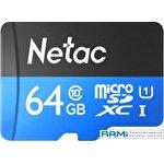Карта памяти Netac P500 Standard 64GB NT02P500STN-064G-R + адаптер