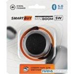 Беспроводная колонка SmartBuy Mini Boom SBS-420