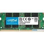 Оперативная память Crucial 16GB DDR4 SODIMM PC4-21300 CT16G4SFRA266