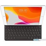 Клавиатура Apple Smart Keyboard для iPad 7 gen и iPad Air 3 gen