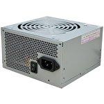 Блок питания ACD GPT500S