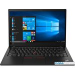 Ноутбук Lenovo ThinkPad X1 Carbon 8 20U90004RT