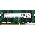 Оперативная память Samsung 4GB DDR4 SODIMM PC4-25600 M471A5244CB0-CWE