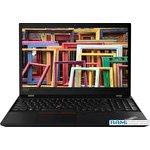 Ноутбук Lenovo ThinkPad T15 Gen 1 20S60047RT