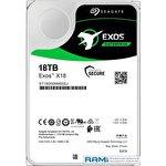 Жесткий диск Seagate Exos X18 18TB ST18000NM000J