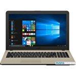 Ноутбук ASUS X540MA-DM142T