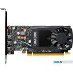 Видеокарта PNY Nvidia Quadro P400 V2 2GB GDDR5 VCQP400V2-SB