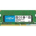 Оперативная память Crucial 16GB DDR4 SODIMM PC4-21300 CT16G4S266M