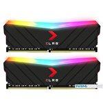 Оперативная память PNY XLR8 Gaming Epic-X RGB 2x8GB DDR4 PC4-25600 MD16GK2D4320016XRGB
