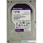 Жесткий диск WD Purple 10TB WD102PURX